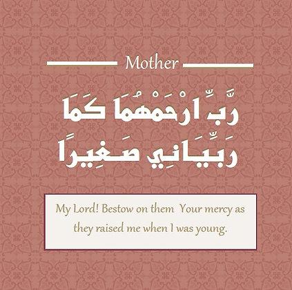 Mother Dua