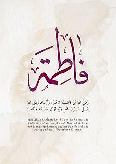 Sayyida Fatima poster 2