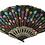 Thumbnail: Vintage Rainbow Peacock Fan