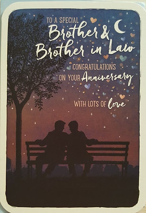 Card - Happy Anniversary - Brother & Brother in-law