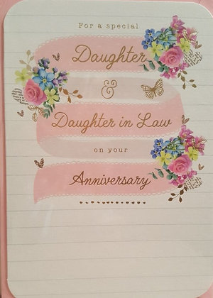 Card - Happy Anniversary - Daughter & Daugher in-law