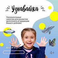 ДЕНЬ РОЖДЕНИЯ (4).png