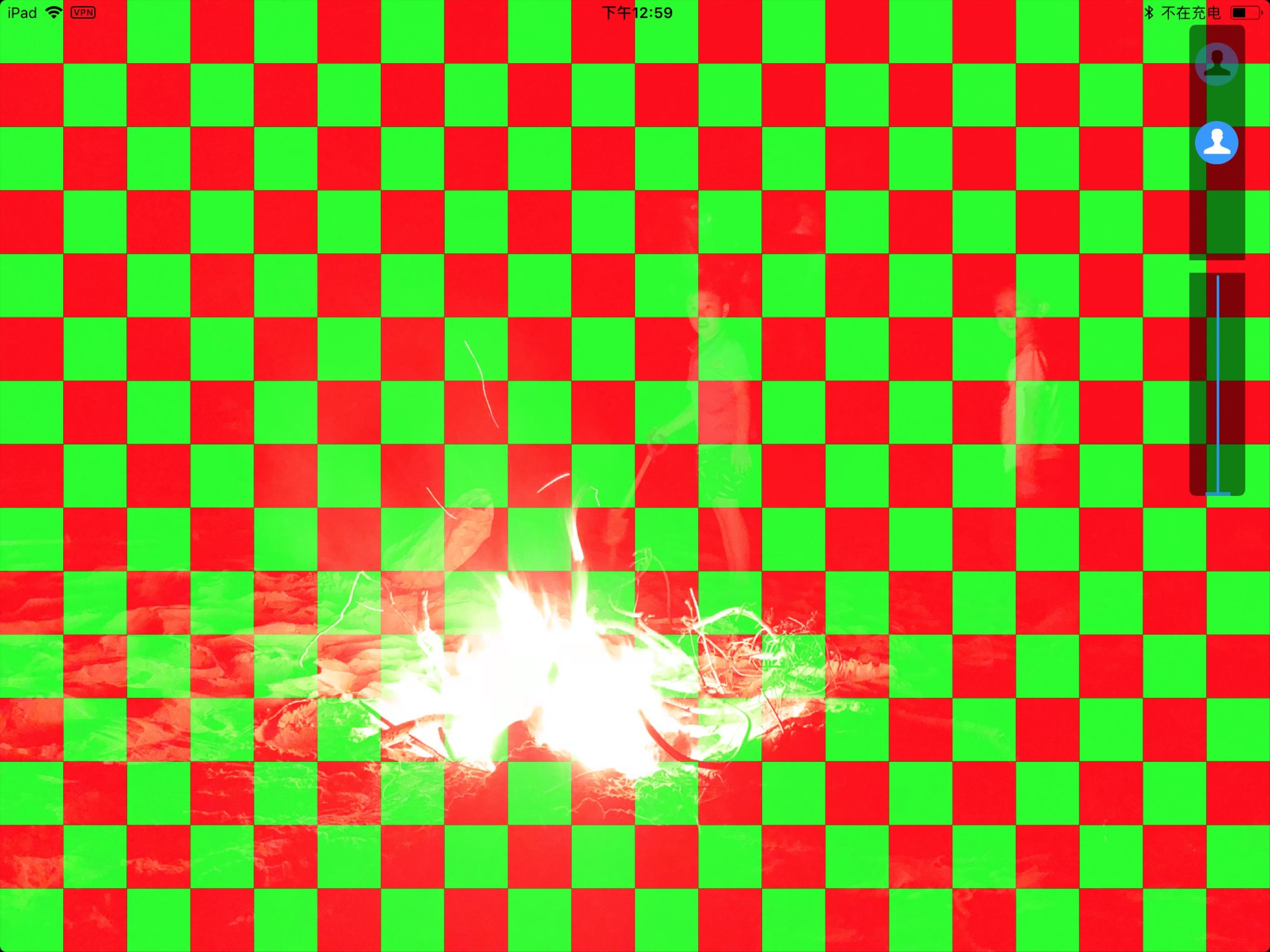 IMG_0852iPadPro