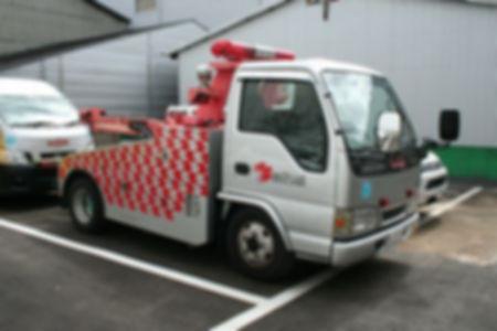 ミツイオートサービスのレッカー車02.JPG