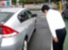 車検のながれ4車検取得.jpg