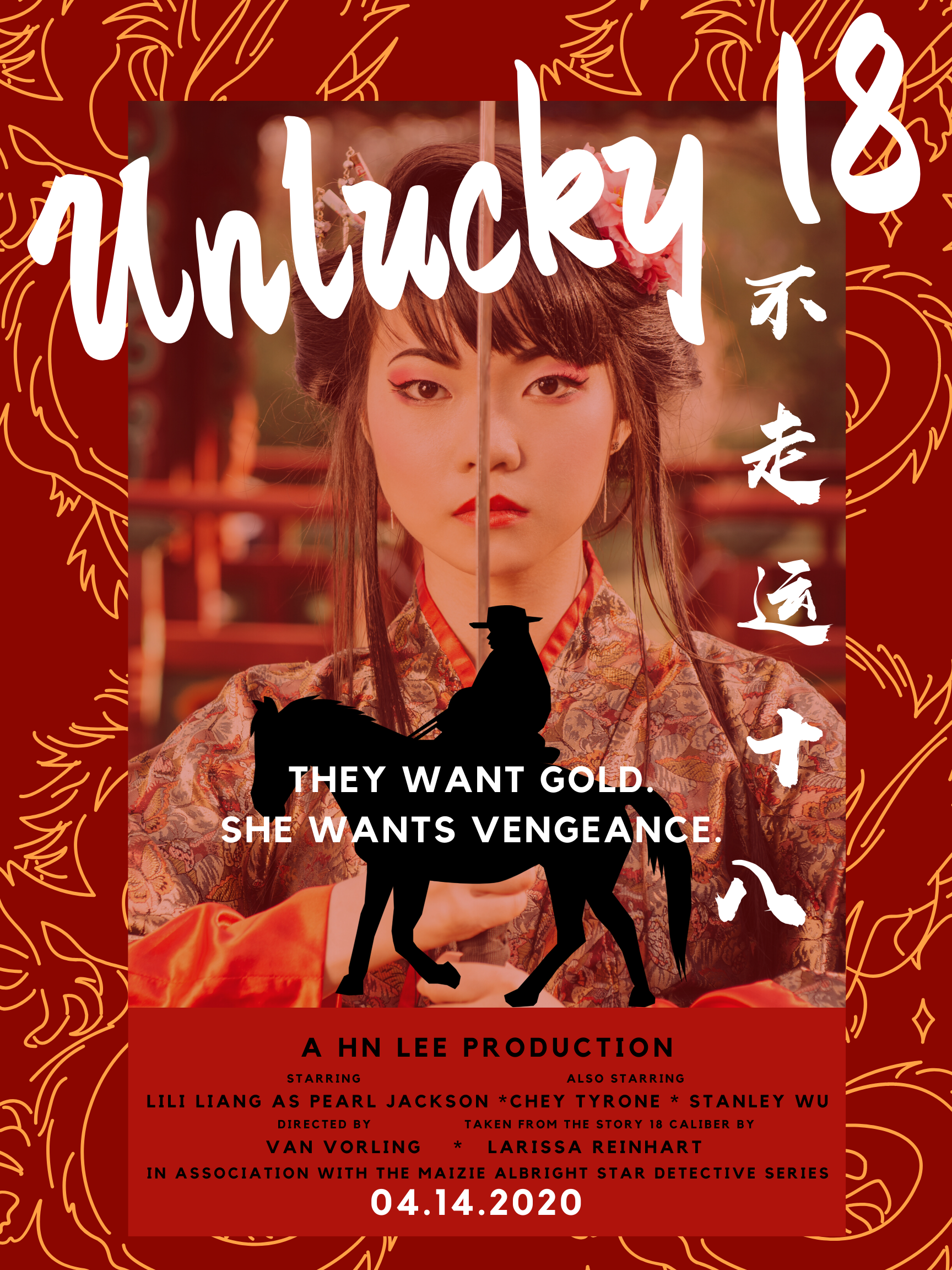 Unlucky 18 movie poster