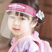 IOP child face shield.jpg