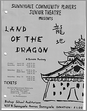 Land of the Dragon.png
