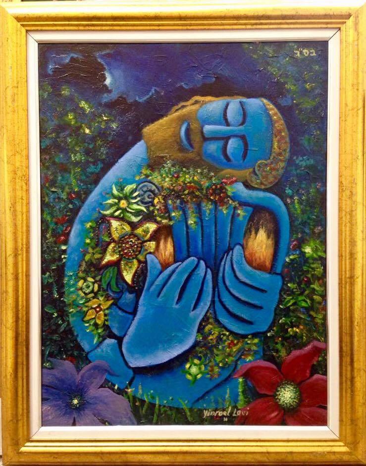 Harp Meditation, Heart on Fire
