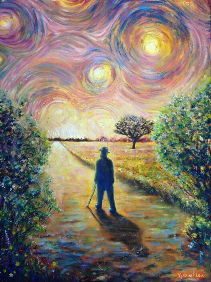 Conversation with God (Hitbodedut)