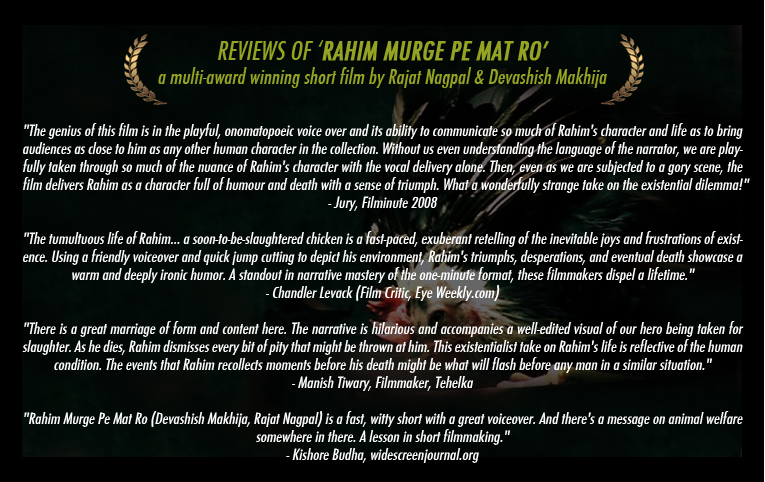 RAHIM MURGE PE MAT RO FILM REVIEWS
