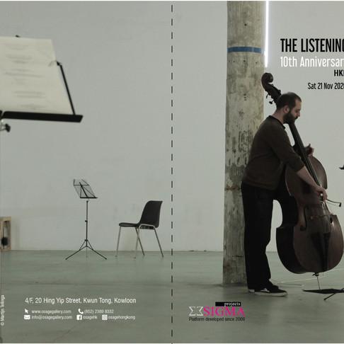 THE LISTENING ROOM 7
