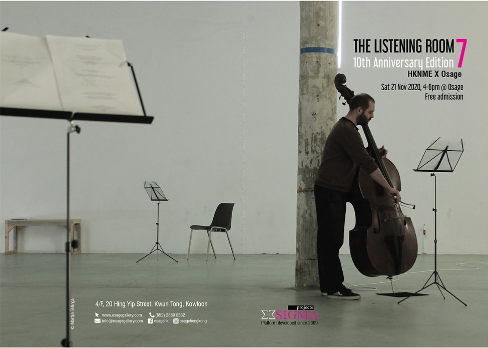 Listening Room 1.jpeg