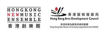 Hong Kong New Music_HKADC_Full set.ai co