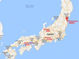 Même niveau de radioactivité entre Minami-soma et l'Ouest du Japon: argument infondé