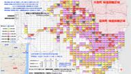 Le public devrait-il être autorisé à voir la carte de la radio-contamination?