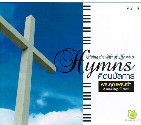 Hymn Vol. 3