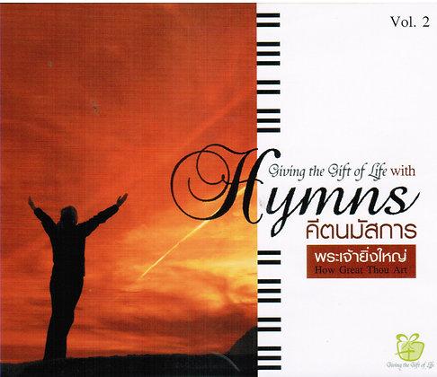 Hymn Vol. 2