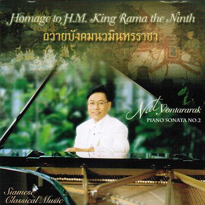 Homage to H.M. King Rama IX