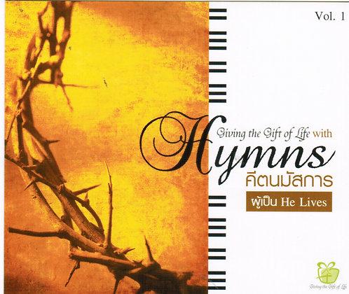 Hymn Vol. 1