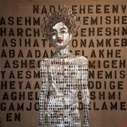 AGHA MOOSHEH (2018)