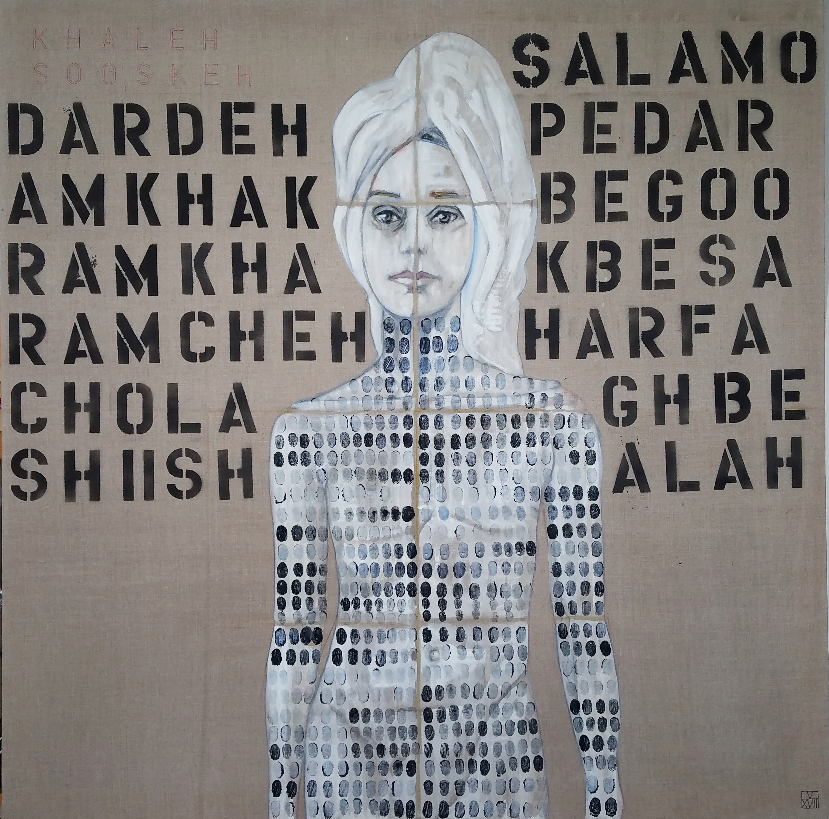 KHALEH SOOSKEH (2018)