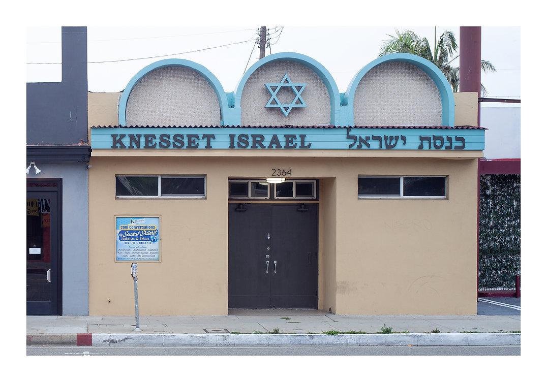 KNESSET ISRAEL.jpg