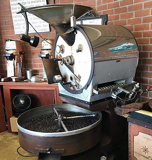coffee_roaster_main.png