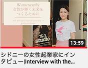 1.2021 Haruka's MC Channel様にインタビューいただきました。