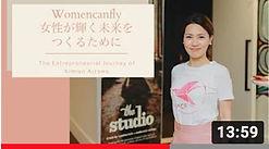 Interviewed by Bilingual MC Haruka