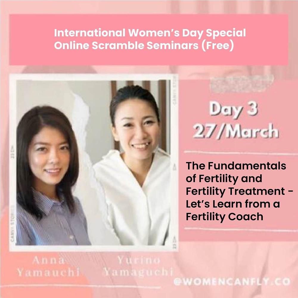 Fertility seminar
