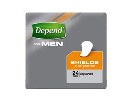 פד מגן תחתון דיפנט לגבר