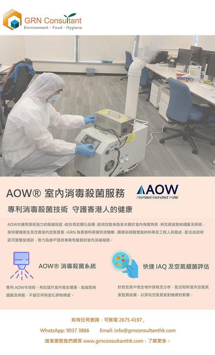 AOW_r13.jpg