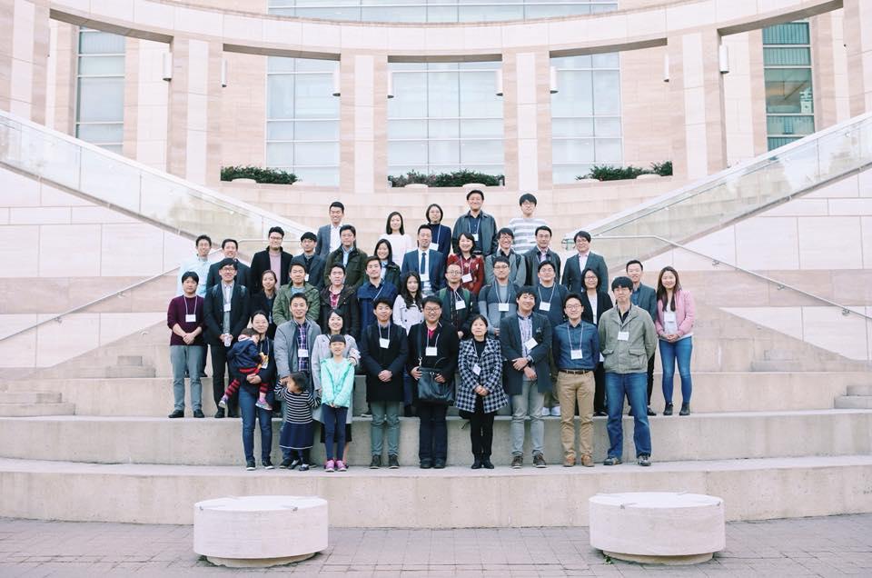 KOLIS 2017 Winter Conference