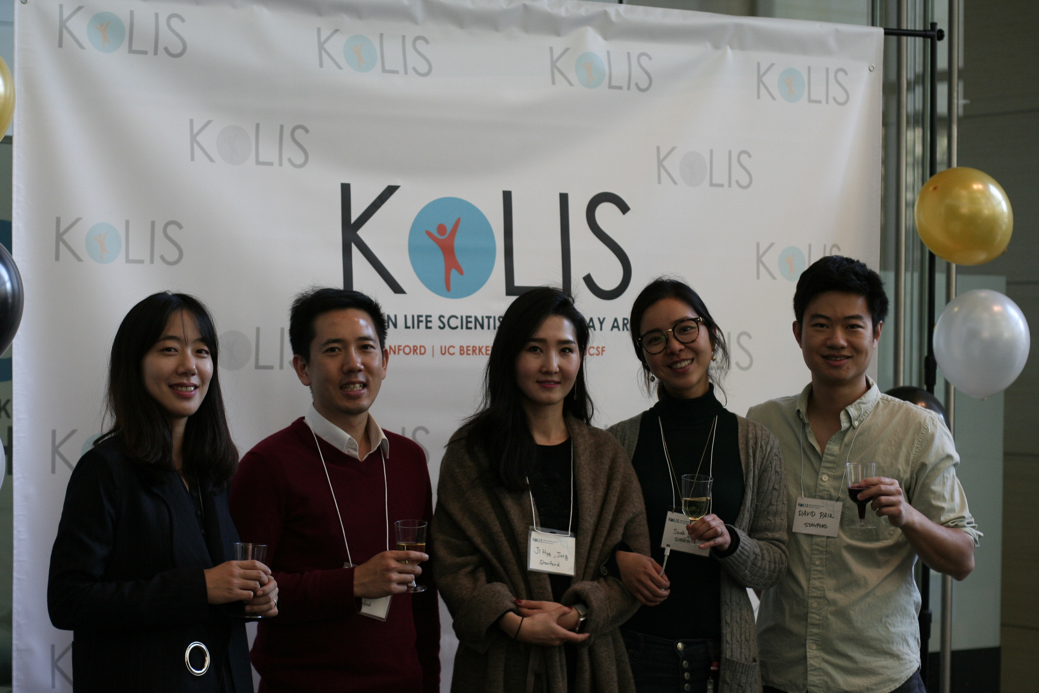 2018 KOLIS Winter Symposium