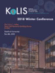 181205_KOLIS_Winter_Conference_Brochure_