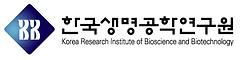한국생명공학연구원.png