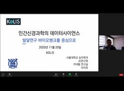6_차지욱 교수님