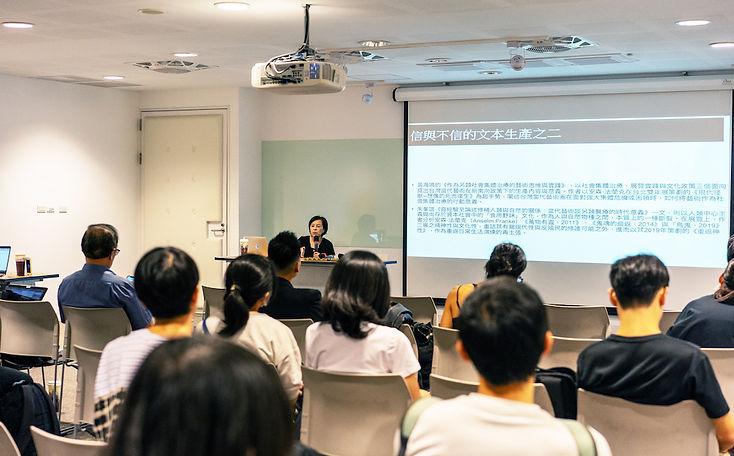 201115-超維度傳導-開幕講座.jpg