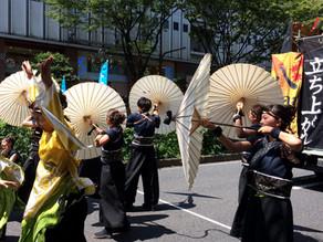 Immersion totale chez un maître potier au Japon