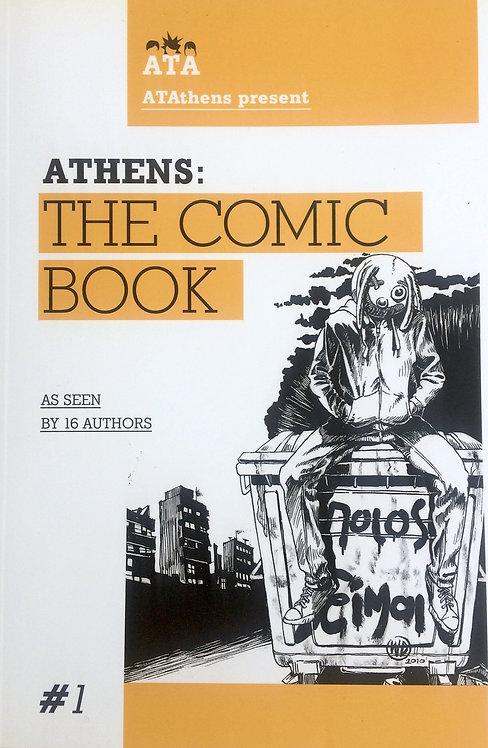 The Comic Book #1