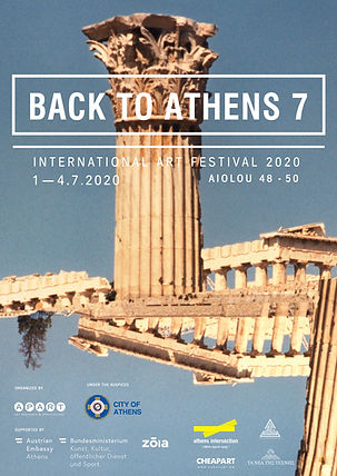 BACK-TO-ATHENS-7_Plakat.jpg