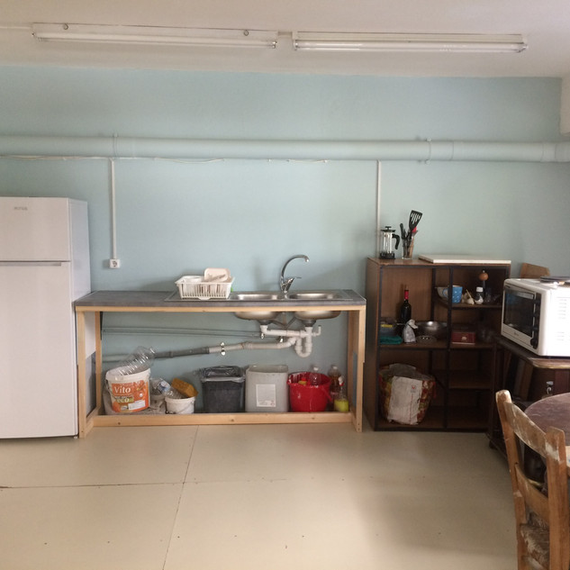 Kitchen/utility space