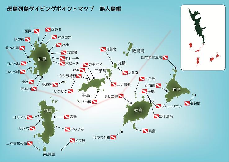 母島属島ポイントマップ