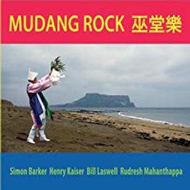 Mudang Rock.jpg