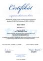 certifikat_EPS_Zettler.png