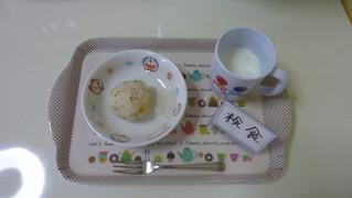 5月30日(火)給食
