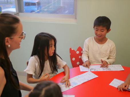 家庭とレッスンをつなげる英語学習