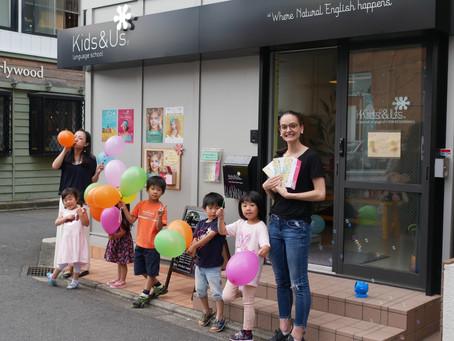 英語が好きになる4日間!Kids&Usのサマースクール☆