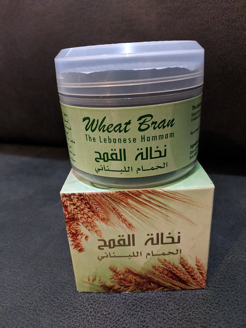 The Lebanese Hammam Wheat Bran